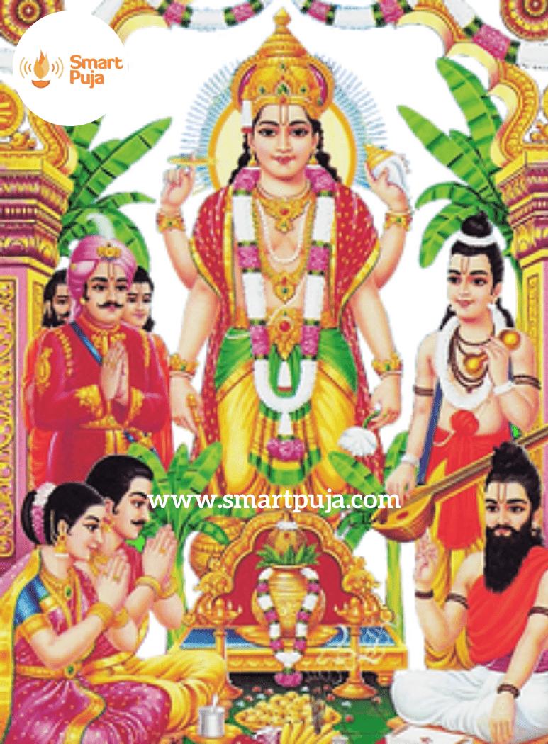 Satyanarayan Puja_North@smartpuja.com