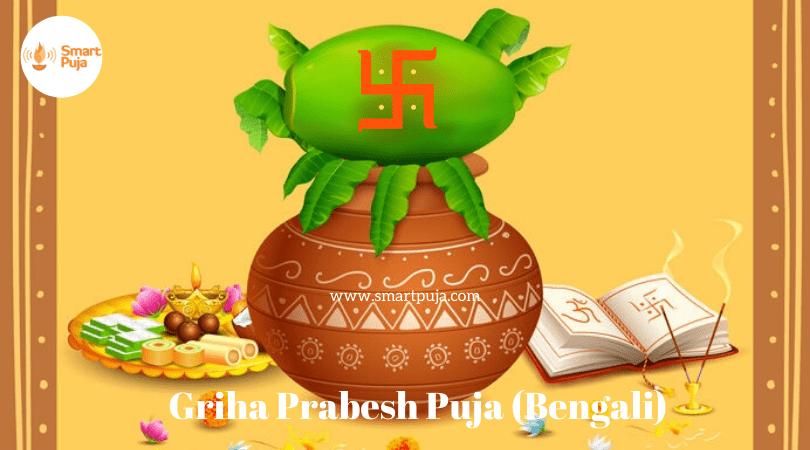 Griha Prabesh Puja @smartpuja.com