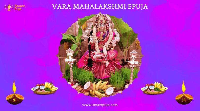 vara mahalakshmi puja @ smartpuja.com